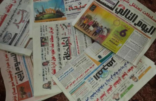 من أخبار صحف الخرطوم ، الخميس 15 أكتوبر