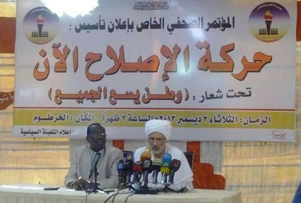 متحدثو ندوة الإصلاح يطالبون بحكومة انتقالية واطلاق الحريات