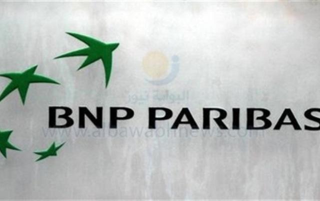 عقوبات أميركية على بنك فرنسي انتهك العقوبات المفروضة على السودان