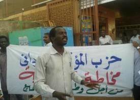 """اعتقال (3) من كوادر """" المؤتمر السوداني"""" بعد مخاطبة الشارع"""