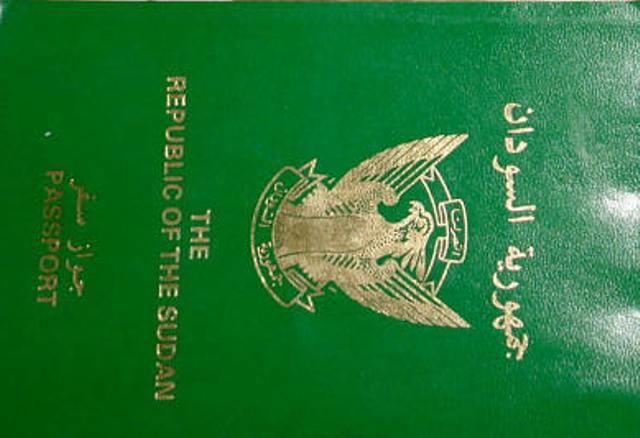 الداخلية: انتهاء العمل بالجواز القديم في 24 نوفمبر