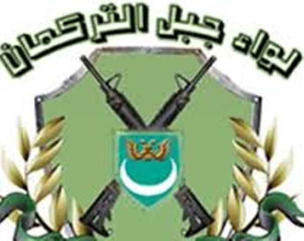 داعش تدعشن بالمجاورة: التركمان نموذجاً!!