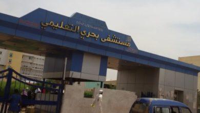 صورة مجلس وزراء السودان يستعجل تفعيل قانون حماية الكوادر الطبية