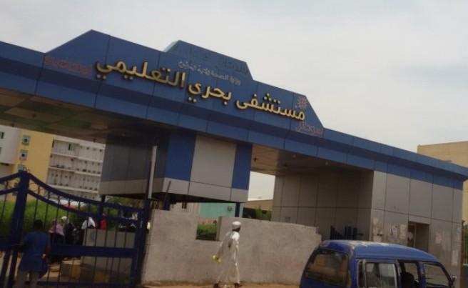 مجلس وزراء السودان يستعجل تفعيل قانون حماية الكوادر الطبية