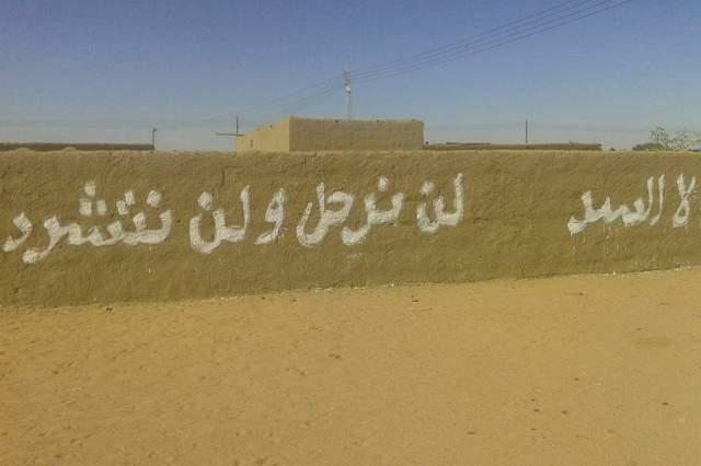 """إغلاق نادى """"المحس"""" بالخرطوم واعتقال مناهضين لبناء سد كجبار"""