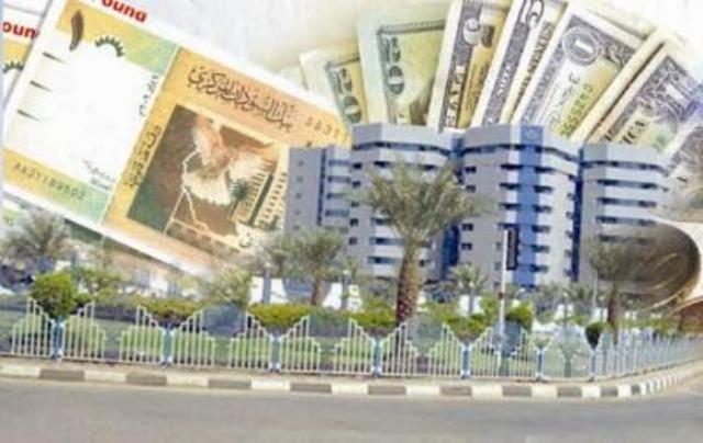 بنك السودان يدحض اعلانا سابقا لوزير المالية