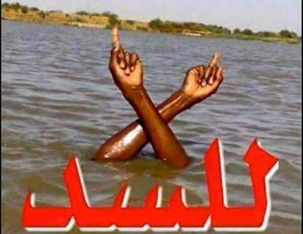 من أخبار صحف الخرطوم الصادرة اليوم ، الأحد 14 فبراير