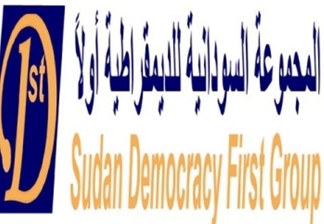 """""""الديمقراطية أولا"""" تشدد على مركزية العدالة الاجتماعية في النضال السوداني"""