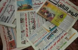 من أخبار صحف الخرطوم الصادرة اليوم، الأثنين 28 فبراير