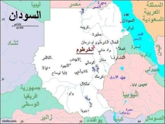 إثيوبيا: مسلحون من جنوب السودان عبروا الحدود وقتلوا 140 مدنياً