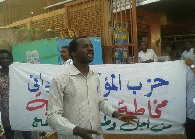 """السلطات تمنع حزب """"المؤتمر السودانى"""" من إقامة ندوات"""