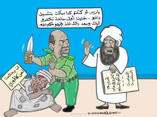 هيئة علماء السودان تجدد رفضها القاطع لاتفاقية (سيداو)