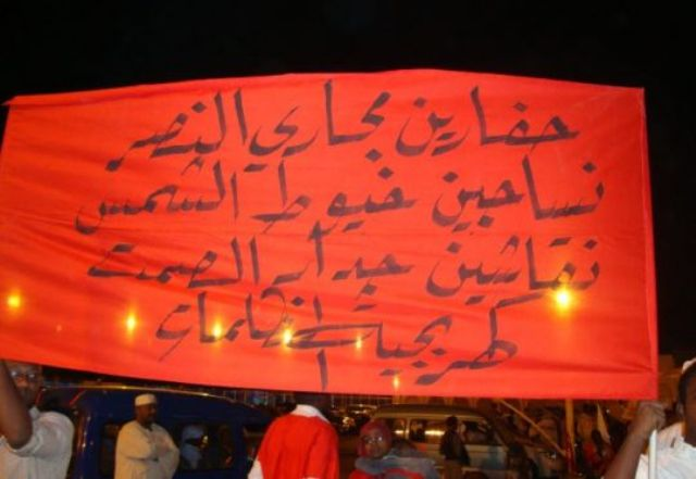 Photo of عبدالله الشيخ