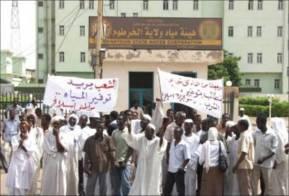 بيان حزب المؤتمر السوداني  حول اجتماع أديس أبابا