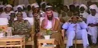 """السودان فى القائمة الامريكية """"لداعمى الارهاب"""" للعام 2016"""