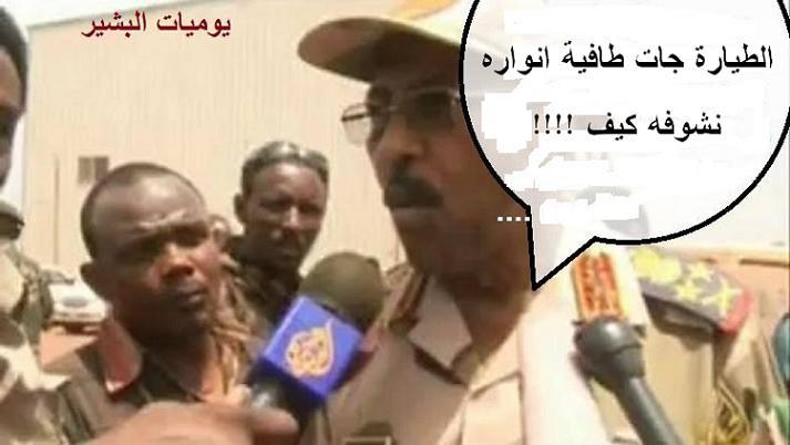 الجيش يتوعد منظمات دولية اتهمها بانتهاك المجال الجوى السودانى