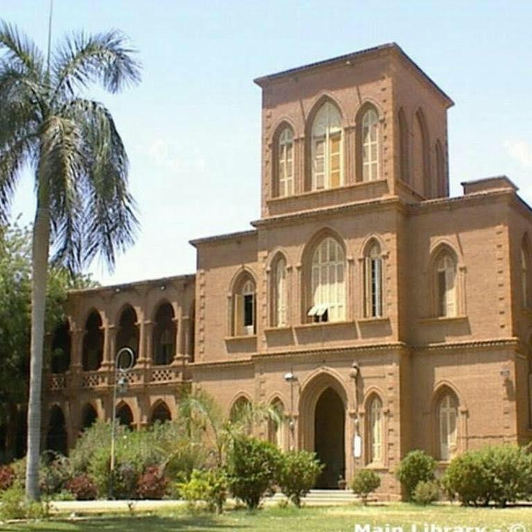 """إعلان مناهض لبيع جامعة الخرطوم يتسبب في معاقبة """"الجريدة"""""""