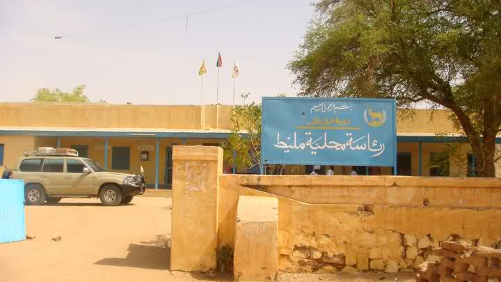 هجوم على القاعدة العسكرية للحكومة وسط مدينة (مليط) بشمال دارفور