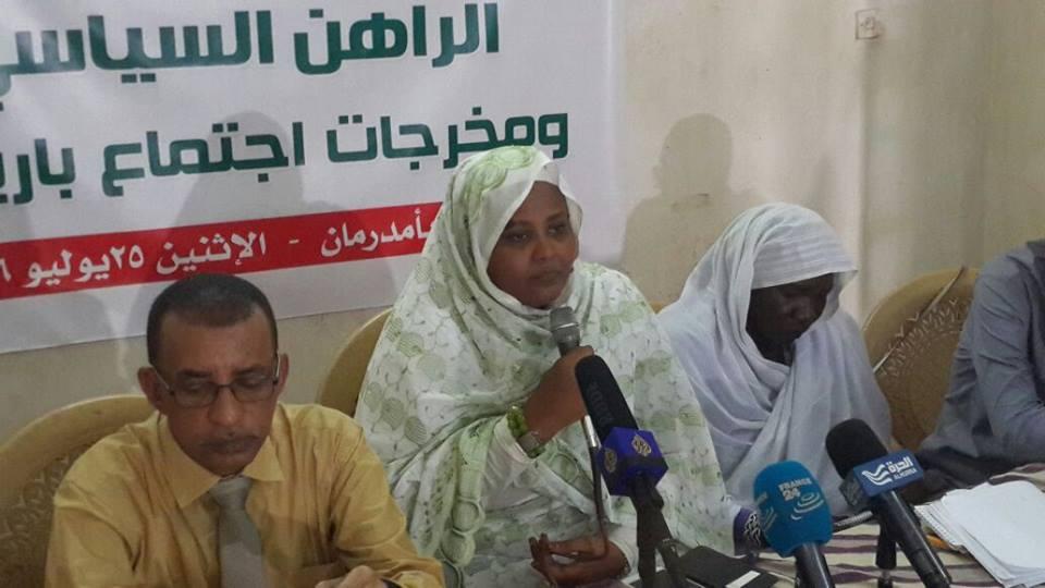 """قوى """"نداء السودان"""" تنتظر لقاء أمبيكي للتوقيع على خارطة طريقه"""