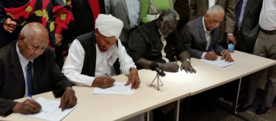 """انقسام المعارضة بالداخل حيال المشاركة في اجتماع """"نداء السودان"""" بباريس"""