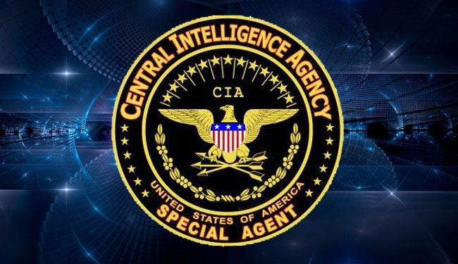 C.I.A تشرف على تدريب (50) ضابطا من الأمن السوداني