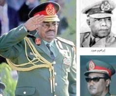 هل ينجح الانقلاب العسكري أم الحوار الوطني؟
