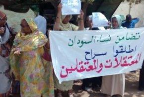 إصابة والدة العفيفي بالسكري بعد اعتقال ابنها