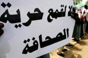 """الأمن يصادر """" الجريدة"""" والنيابة تستدعي هنادي الصديق بسبب عاصم عمر"""