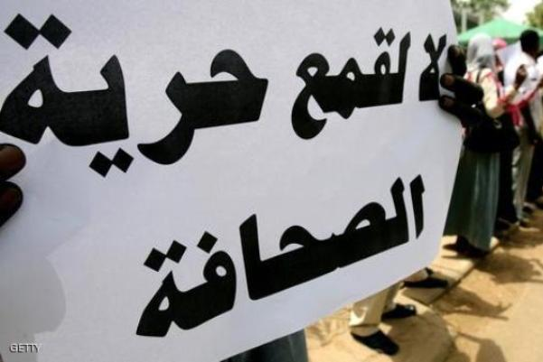 """A Sudanese holds up a placard that reads """"No to the oppression of press freedom"""" during a protest against the storming by security forces of two newspaper offices in the capital Khartoum on May 20, 2010. Sudanese security officers stormed two newspapers yesterday tearing up articles ready for printing, employees said, despite a 2009 presidential decree promising to lift press censorship.  Authorities went to the offices of the Ajras al-Hurriya, which is linked to the former southern rebel Sudan People's Liberation Movement and the independent daily Al-Sahafa, and confiscated articles.  Sudan boasts around 30 titles in both English and Arabic published daily to represent all persuasions -- pro-government, Islamist or communist -- and showcase the country's multi-faceted political make-up. AFP PHOTO/ASHRAF SHAZLY (Photo credit should read ASHRAF SHAZLY/AFP/Getty Images)"""
