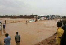 صورة الداخلية السودانية تعلن عن حصيلة جديدة لقتلى الفيضاانات