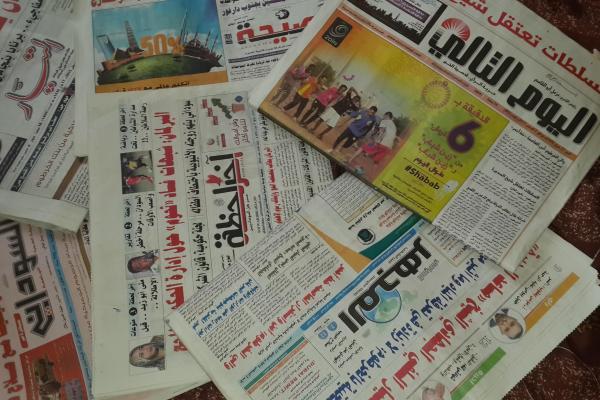 الصحافة الورقية في السودان مهددة بالإنقراض