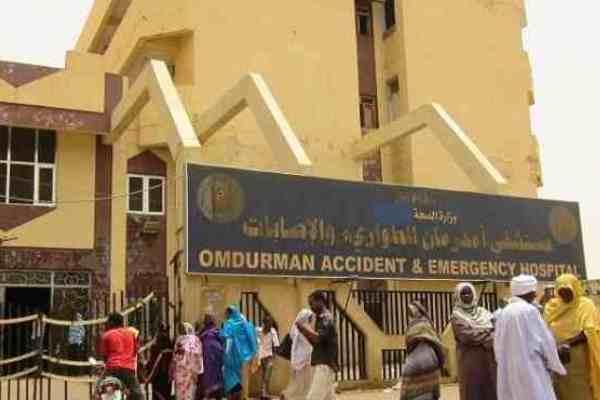 """ميزانية """"صحة الخرطوم""""  أقل من ميزانية مستشفى في السعودية"""