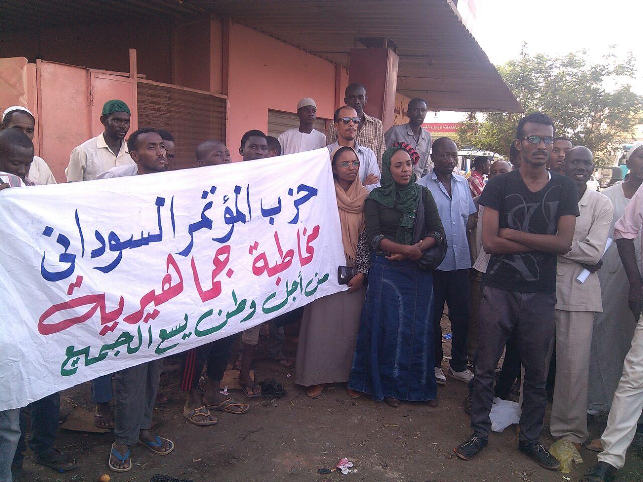 """""""المؤتمر السوداني"""" قلق علي  قياداته بعد نفي الحكومة وجود معتقلين"""