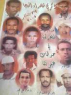 ناشطون يدعون الى تظاهرة حاشدة  بجنيف للتنديد باوضاع حقوق الانسان فى السودان