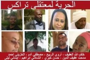 """التحالف العربي يدعو للحشد أمام المحكمة للتضامن مع موظفي """" تراكس"""""""