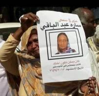 أسرة سارة عبد الباقي: الحكومة ساعدت القتلة على الإفلات من العقاب