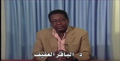 """الباقر العفيف:""""مثلث حمدي قال كلمته في الاخوان المسلمين""""… شاهد فيديو هبة سبتمبر"""
