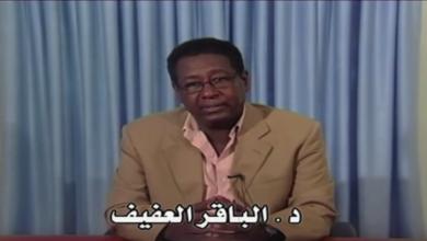 Photo of مع تباشير العام الجديد صاح الشعب وجدتُها وجدتُها