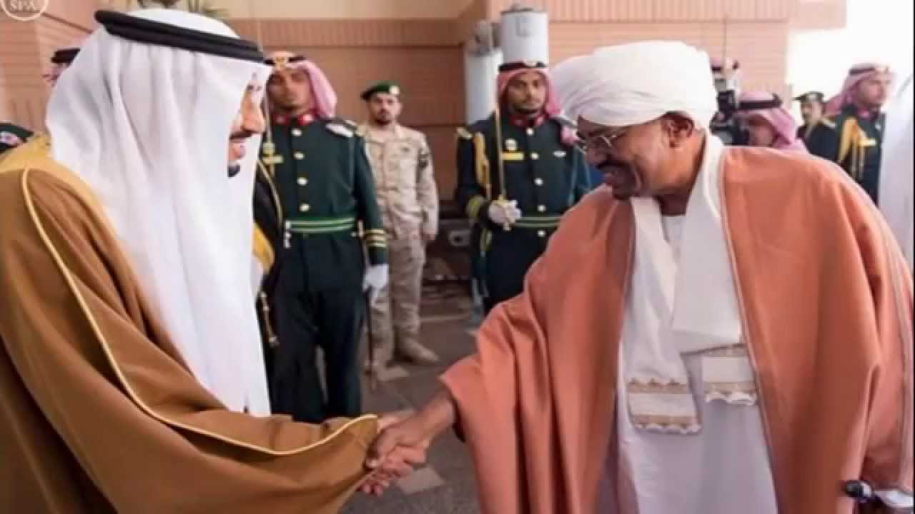 Image result for السودان السعودیة
