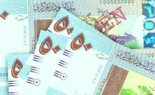 """القرارات المالية الحكومية و""""سِنَجْ"""" الخبير الاقتصادي!!.."""