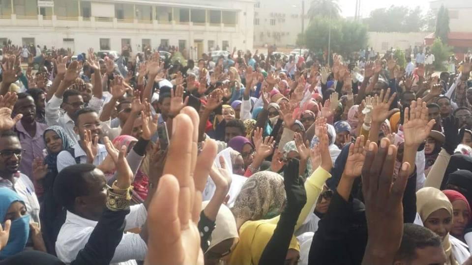 أنباء عن رفع الدعم نهائيا عن الدواء
