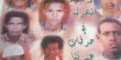لجان شهداء البجا تعلن جاهزية ميدان الشهداء لإنطلاق الثورة