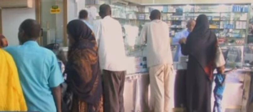 الخرطوم تناور بالتراجع عن رفع اسعار الدواء تحت ضغط الشارع