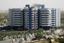 Photo of المركزي السوداني يبدأ رسميا توظيف المتقدمين بعد عقود من التمكين