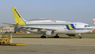 صورة عروض استثمارية لتطوير قطاع الطيران في السودان