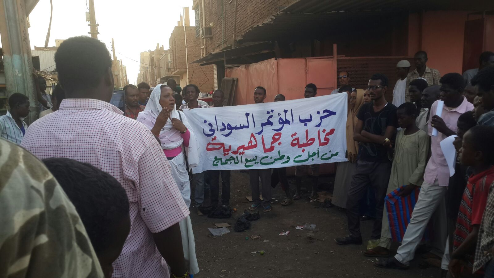 """سجن قيادي بالمؤتمر السوداني بسبب رسالة على """" الواتساب"""""""