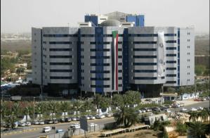 اقالة محافظ بنك السودان ونائبه