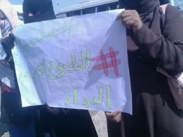 تبرئة  محمد حاتم سليمان وإدانة محتجين ضد الغلاء بمحكمة الخرطوم-شمال