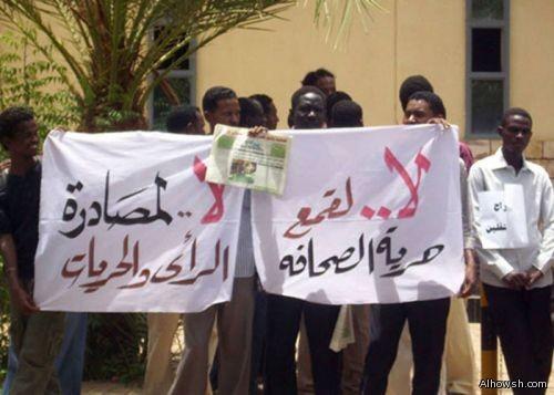 بالتزامن مع اعلان العصيان المدني بالخرطوم.. الأمن السوداني يصادر 3 صحف