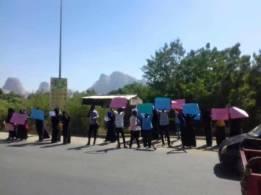 إطلاق سراح عدد من النشطاء السياسيين